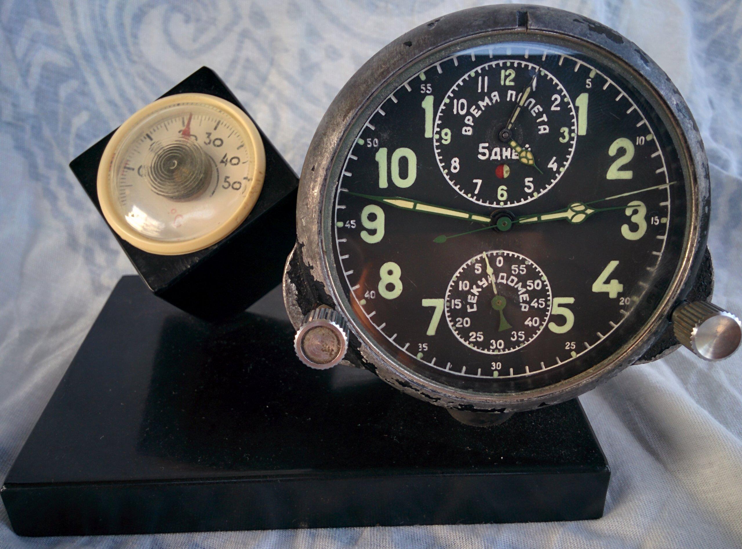 Стоимость часы авиационные желтых часов скупка