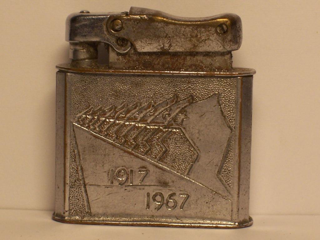 Зажигалка, буденовцы, Огонёк, СССР, 1967 год Лот №6518569420 - купить на Crafta.ua