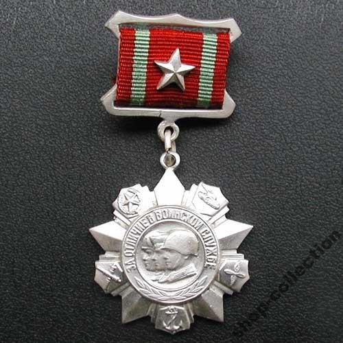 За отличие в воинской службе 1974г II степень СССР Лот №6519313197 - купить на Crafta.ua