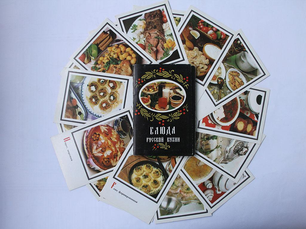 Блюда русской кухни открытки, бабушке