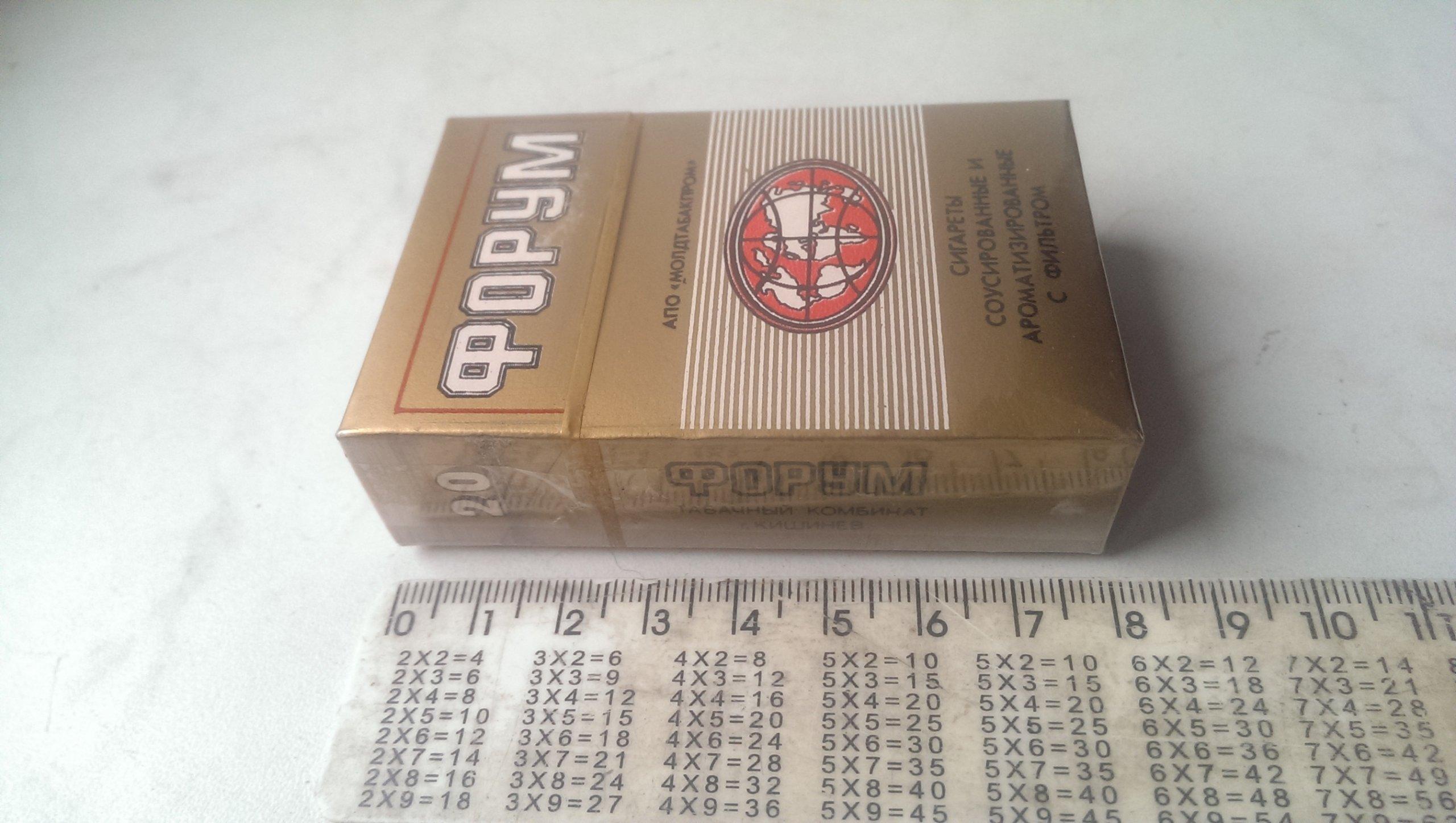 форум сигареты москва купить