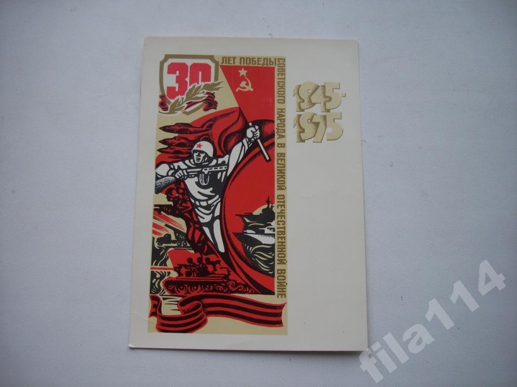 Куму, открытка тиражом 55 миллионов