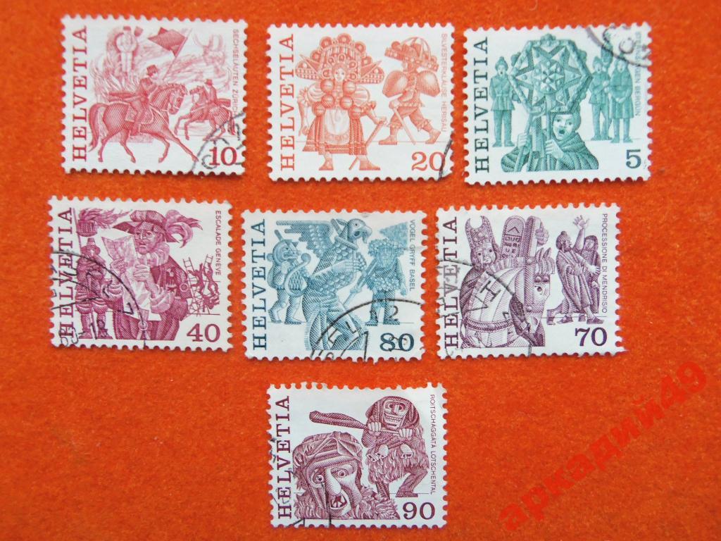 картинка марок на конверт люди, обирающие редкие