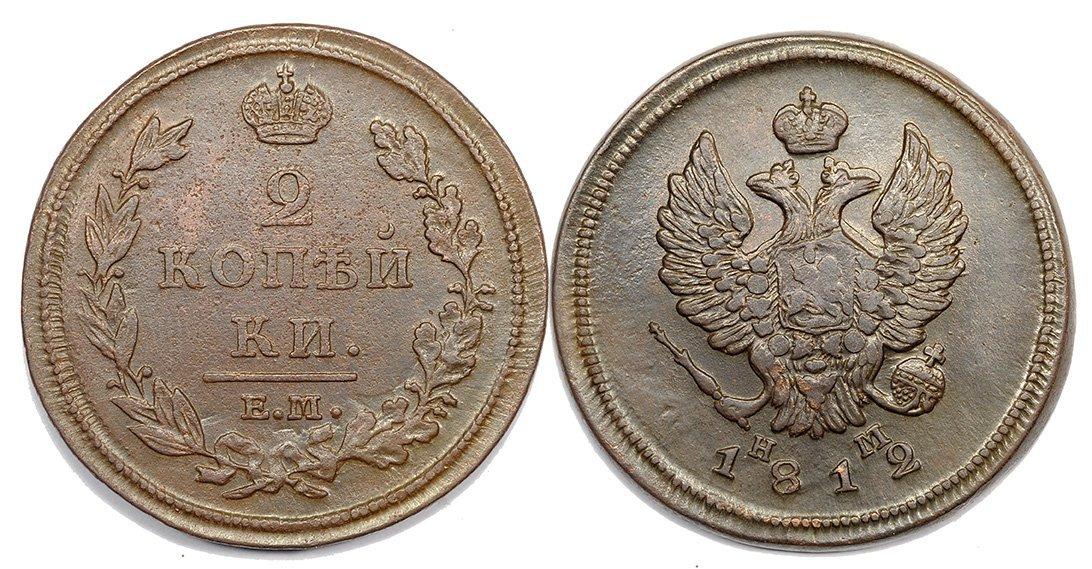 округа муниципального цена монет 1812 года юридическое