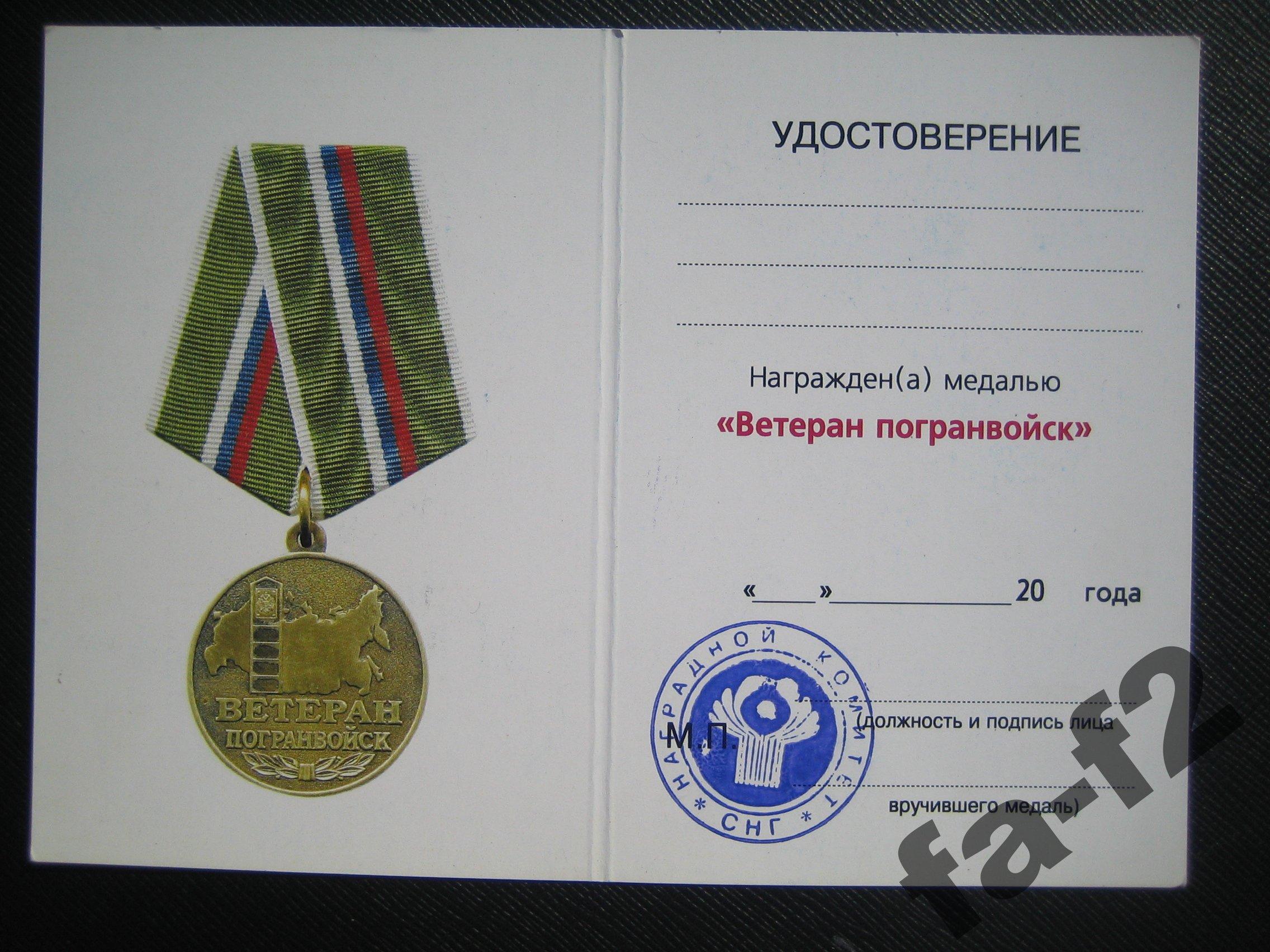 печать российский наградной комитет епархия новости