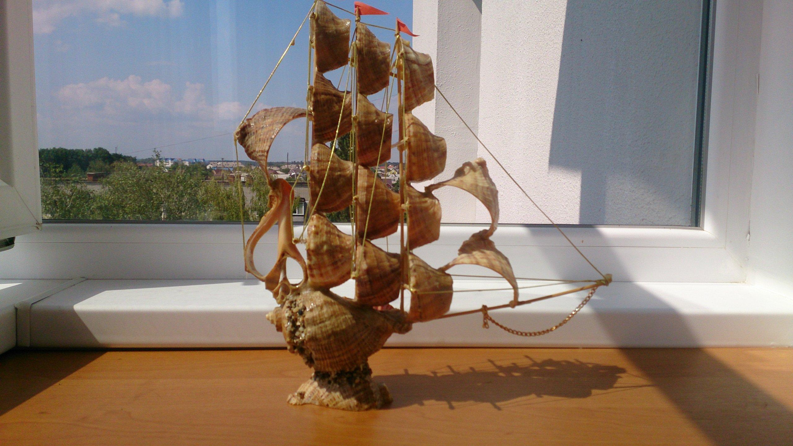 Кораблики из ракушек своими руками 962