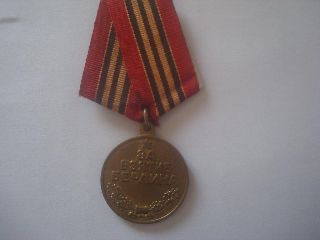 Памятник нонне мордюковой в ейске фото