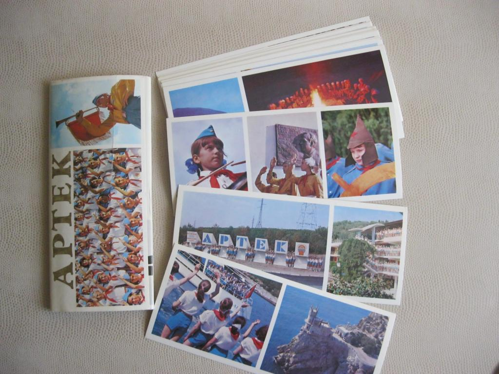 Картинки сашка, открытки с артеком