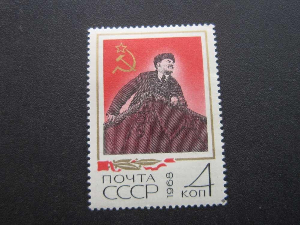 Ленин 20 коп марка