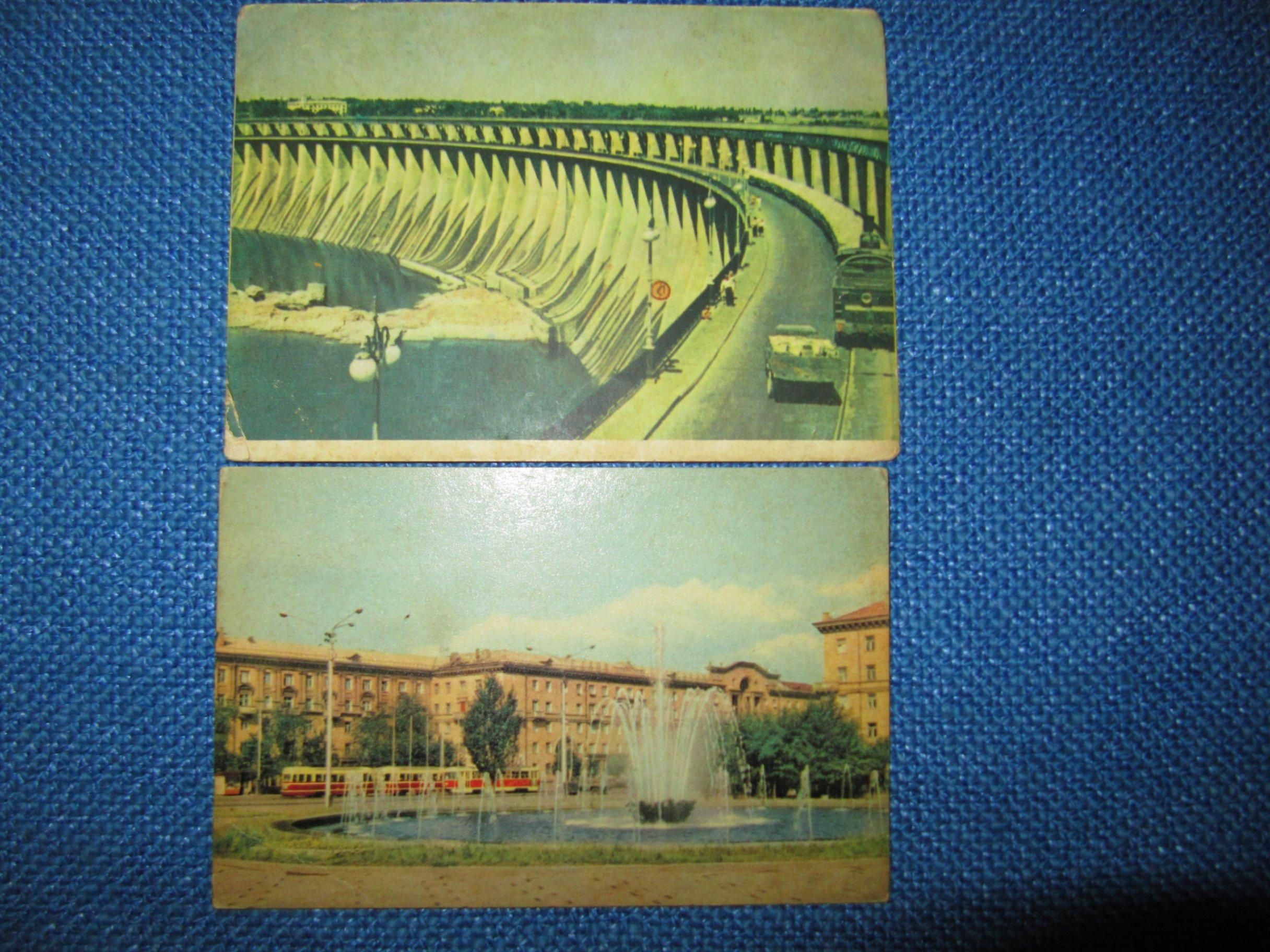 Куплю открытки в запорожье, днем конституции картинки