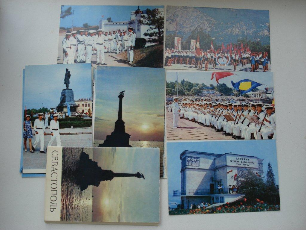 Открытки севастополь опт, открытки