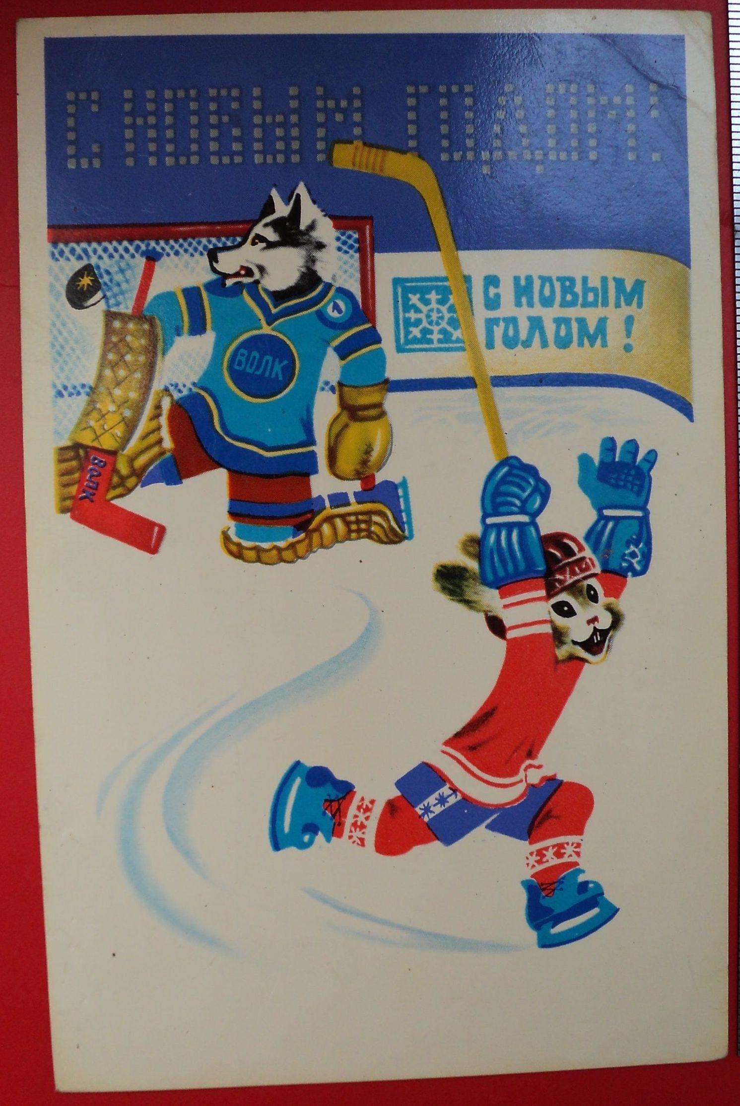 даже убедили поздравления тренеру по хоккею с новым годом подборка рецептов