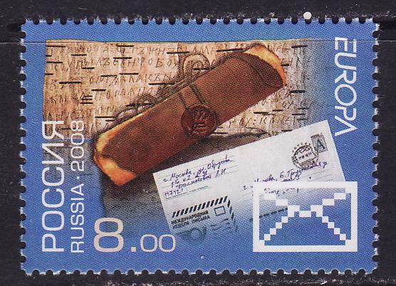 Почта россии стоимость открытки за границу 51