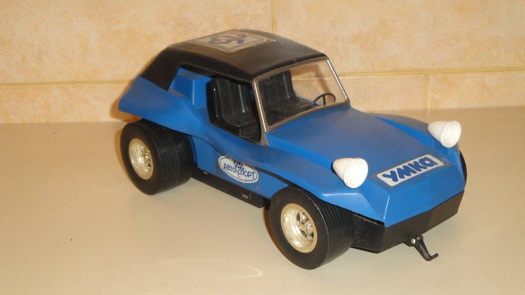 советские машинки игрушки фото знак