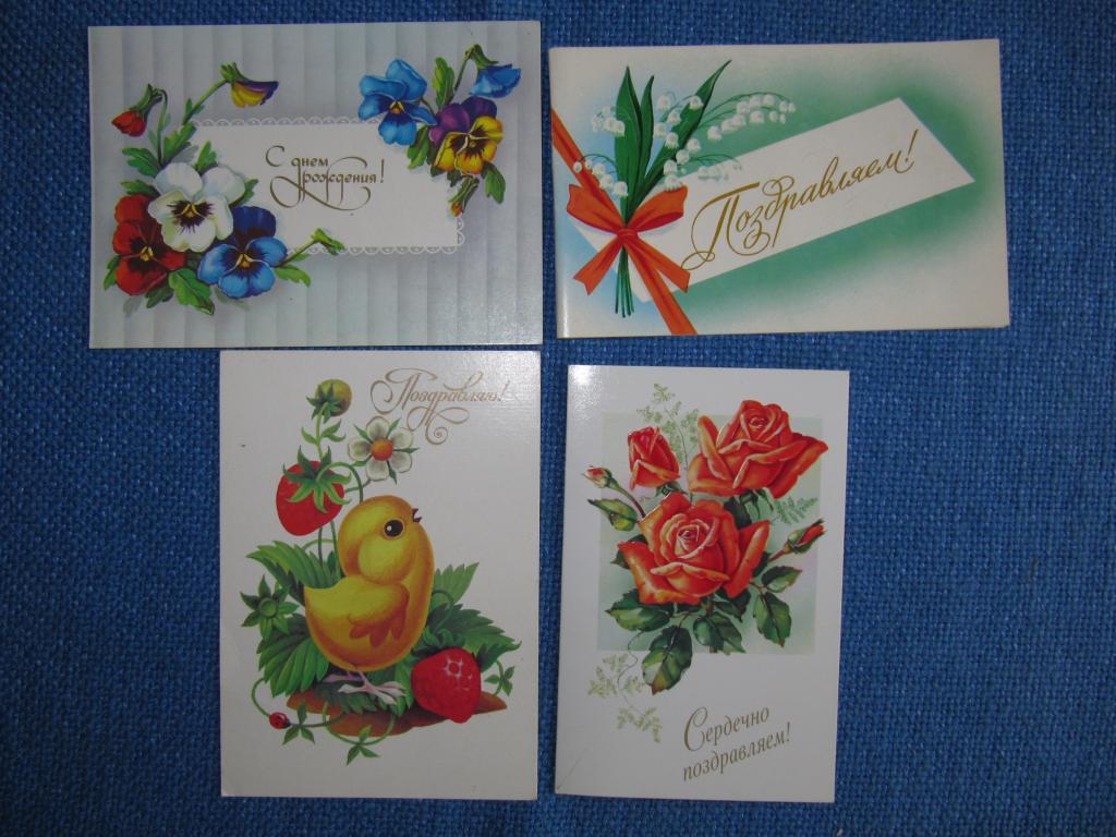Татарском, сколько стоит открытка 80-х годов