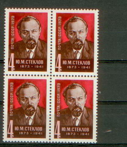 Нахамкис-стеклов был арестован 3 февраля 1938 г 23 апреля 1938 г