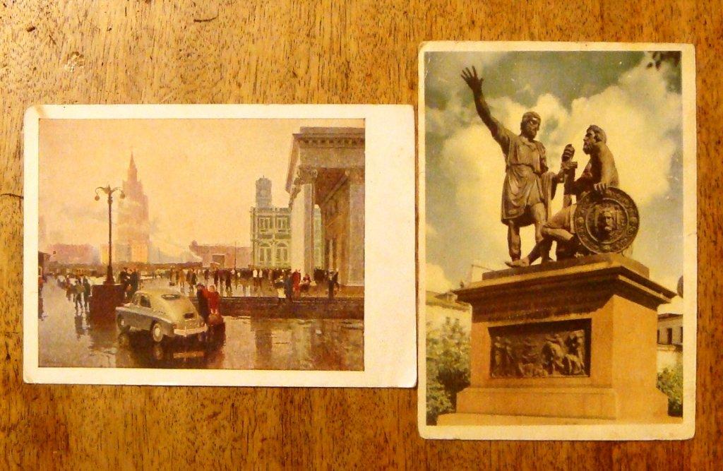 Постель, продам старые открытки москва