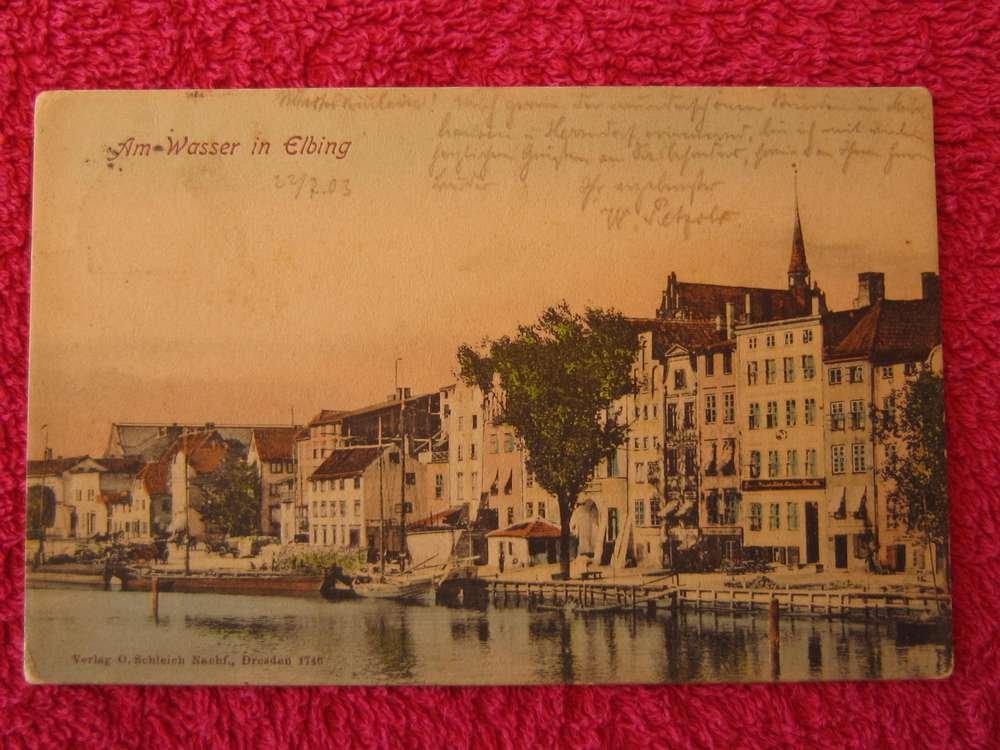 Сколько идет открытка по европе