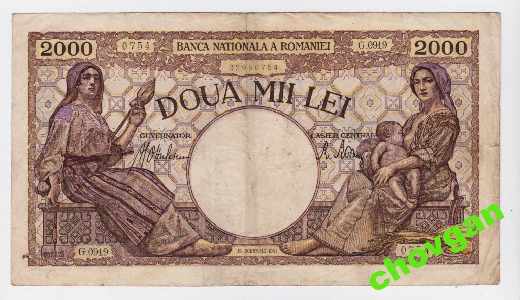 цены на румынская банкнота 1941 года на украине системе