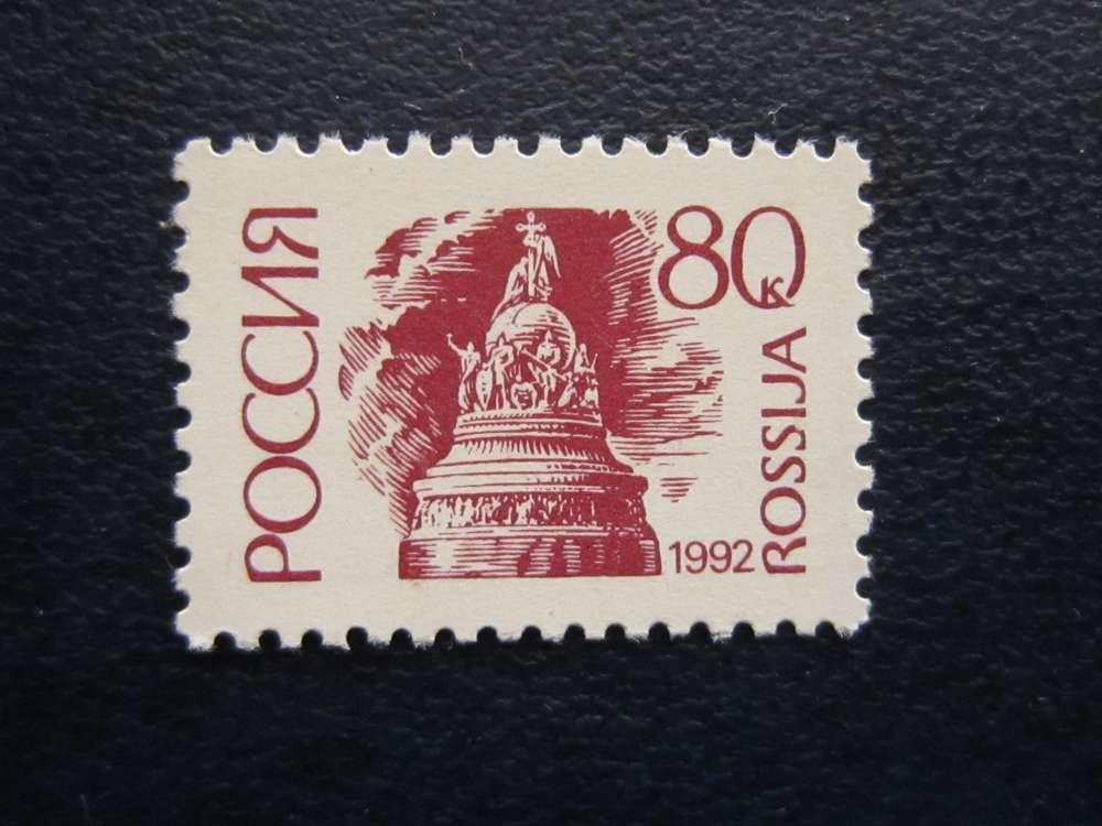 Сколько стоит марки на открытку