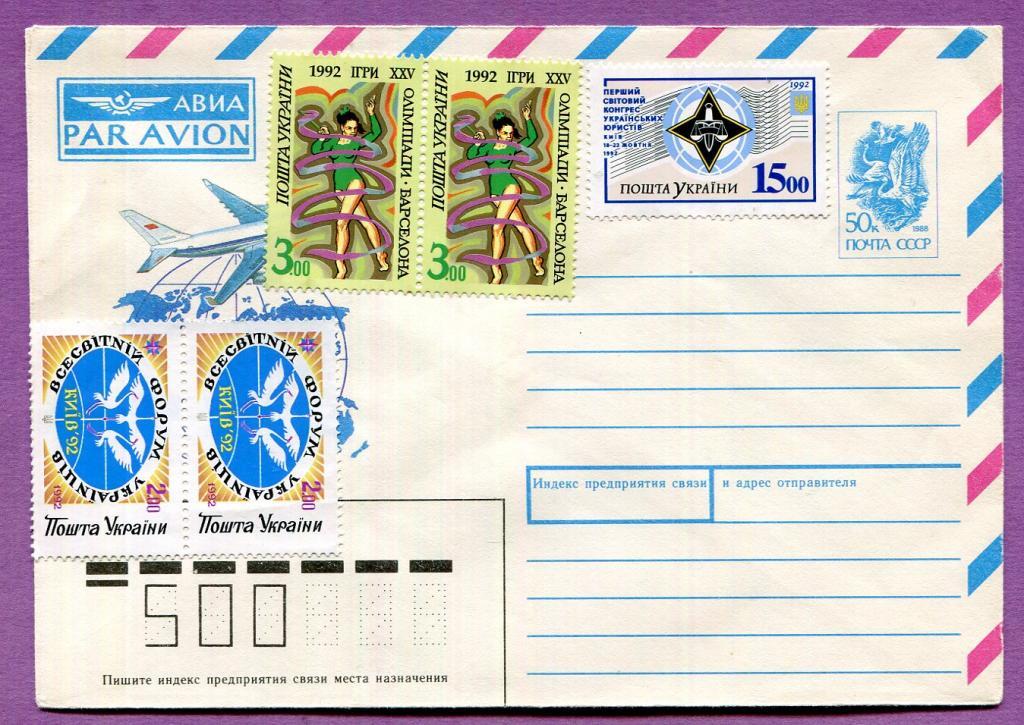 Сколько марок надо на открытку в европу