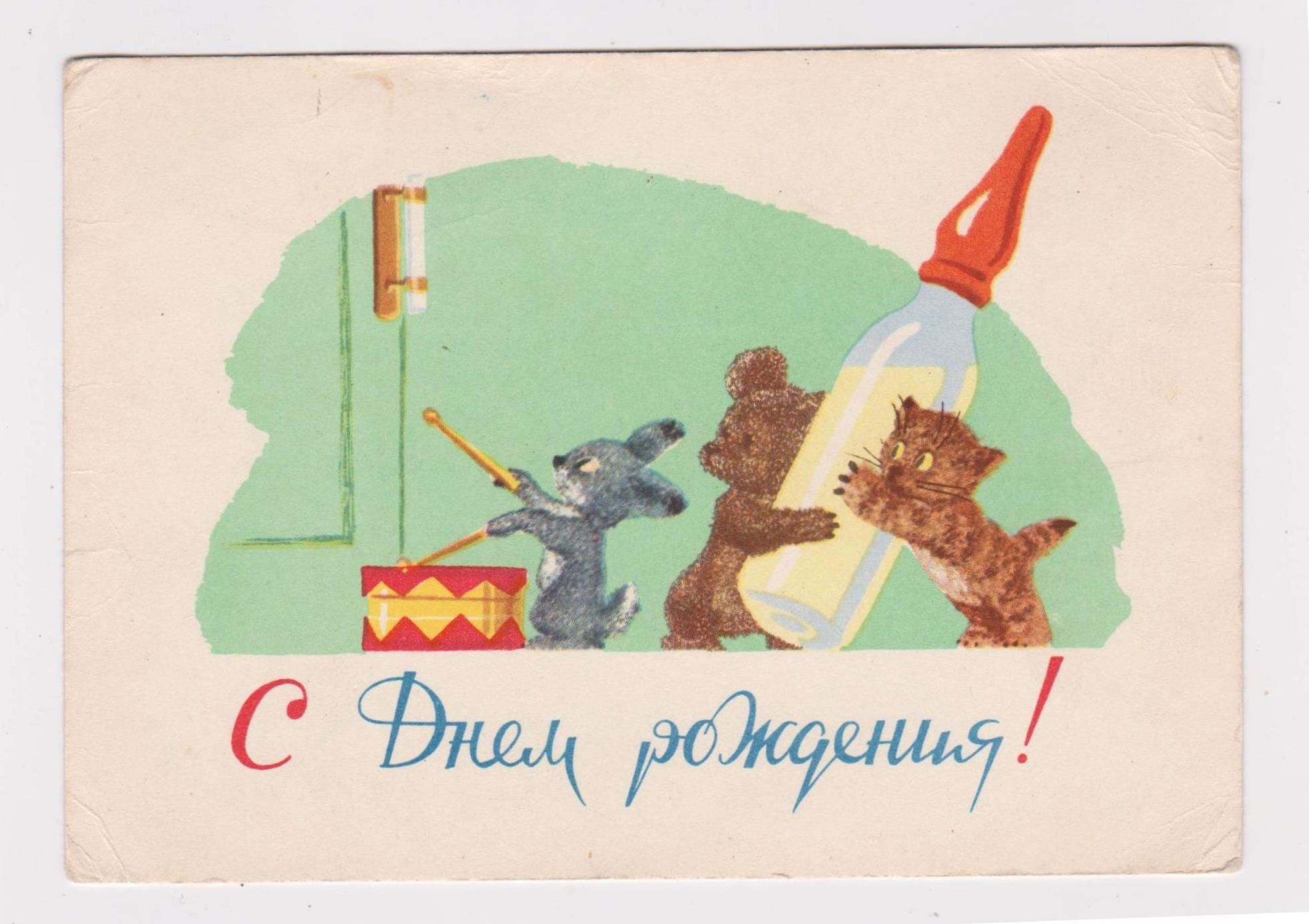 Советские поздравительные открытки мужчинам