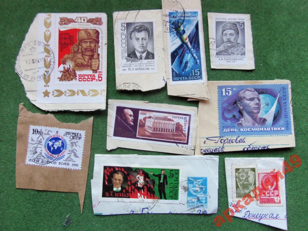 каталоге нпо зачем марки на открытках пробковые