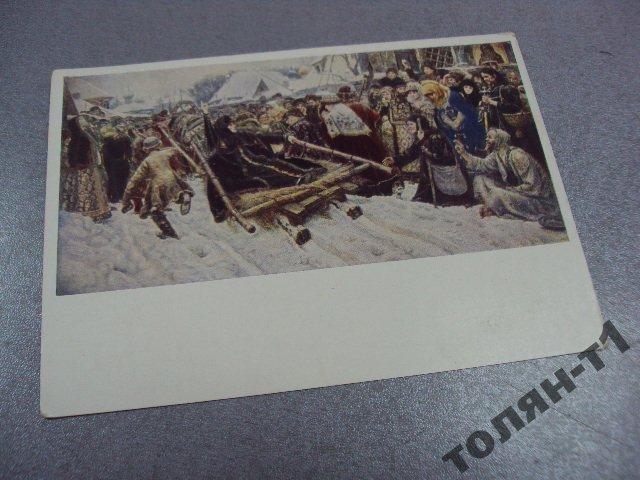 Морозова открытки, музыкальная программа