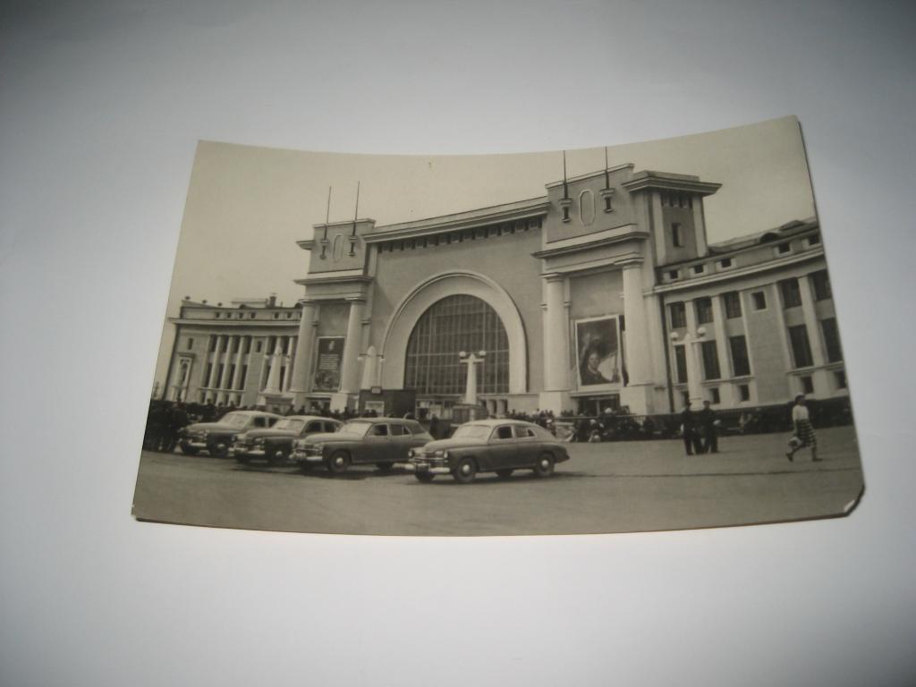 Старинные открытки в новосибирске, поцелуем