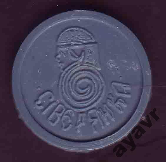Фабрика северянка чернигов альбом для 10 рублевых юбилейных монет