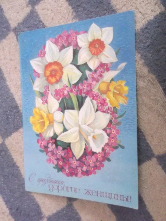 Открытки, открытка из 4 сторон