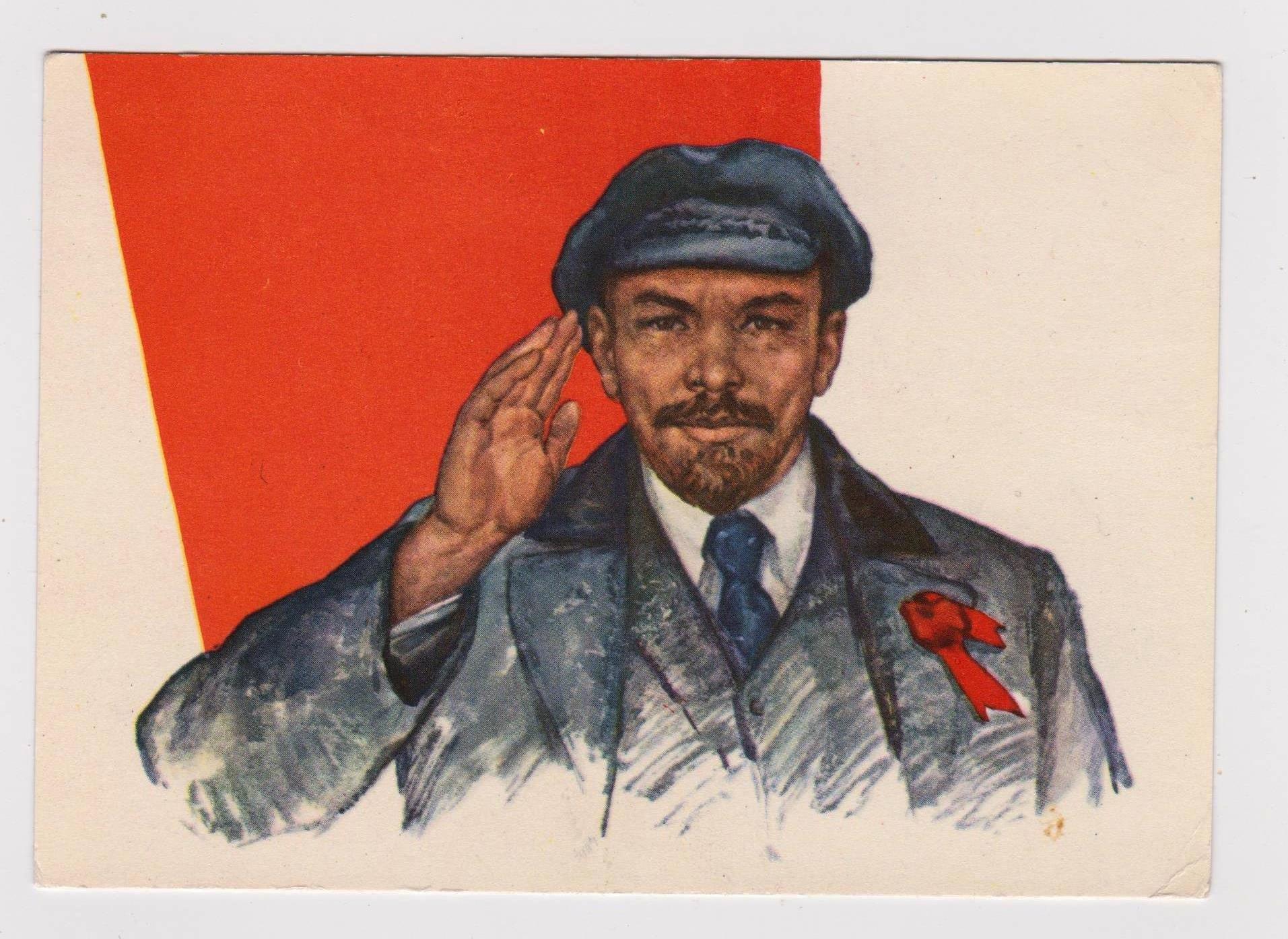 советские открытки ленин отель сокольники