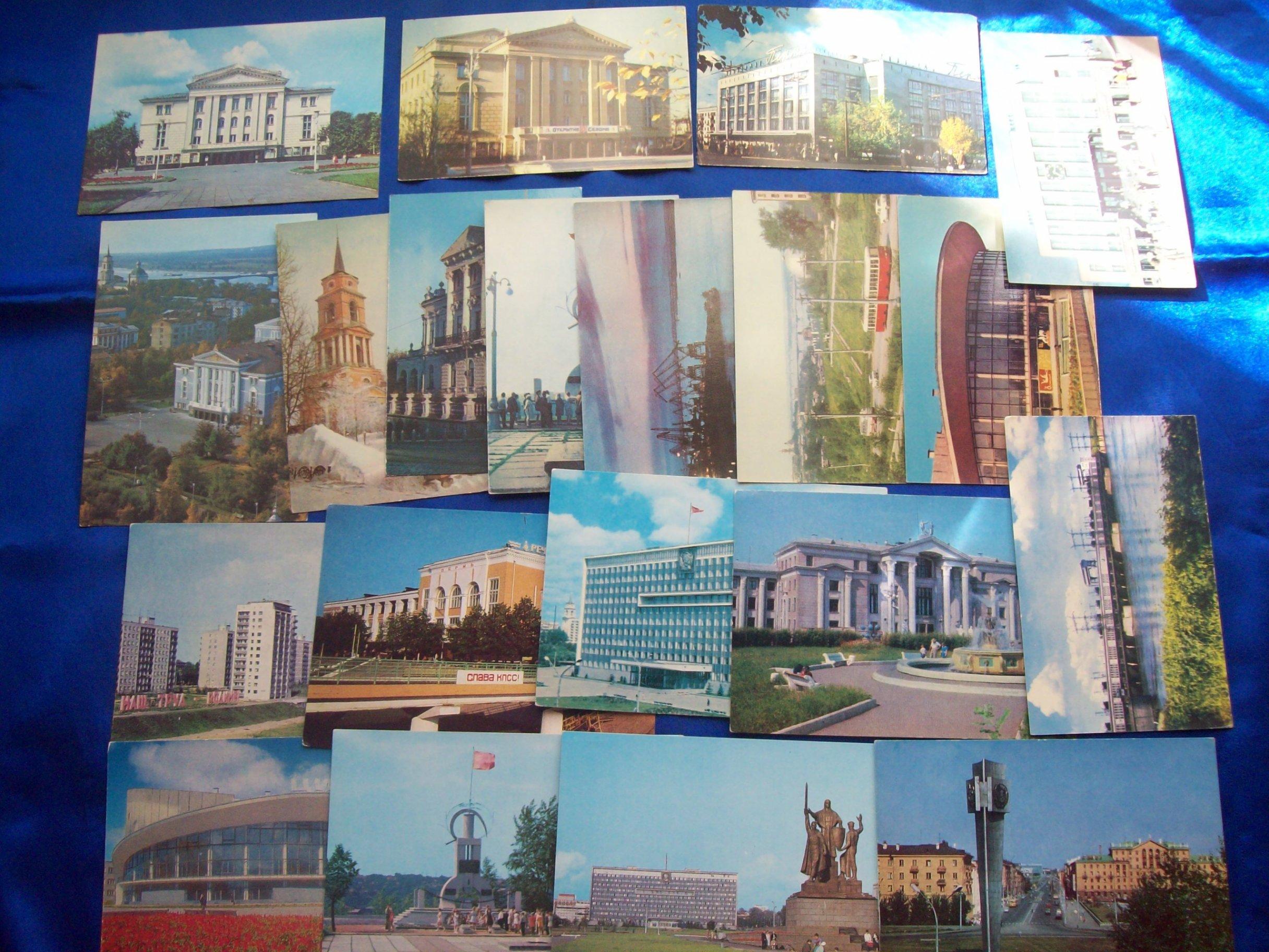 Вера, города ссср серия открыток