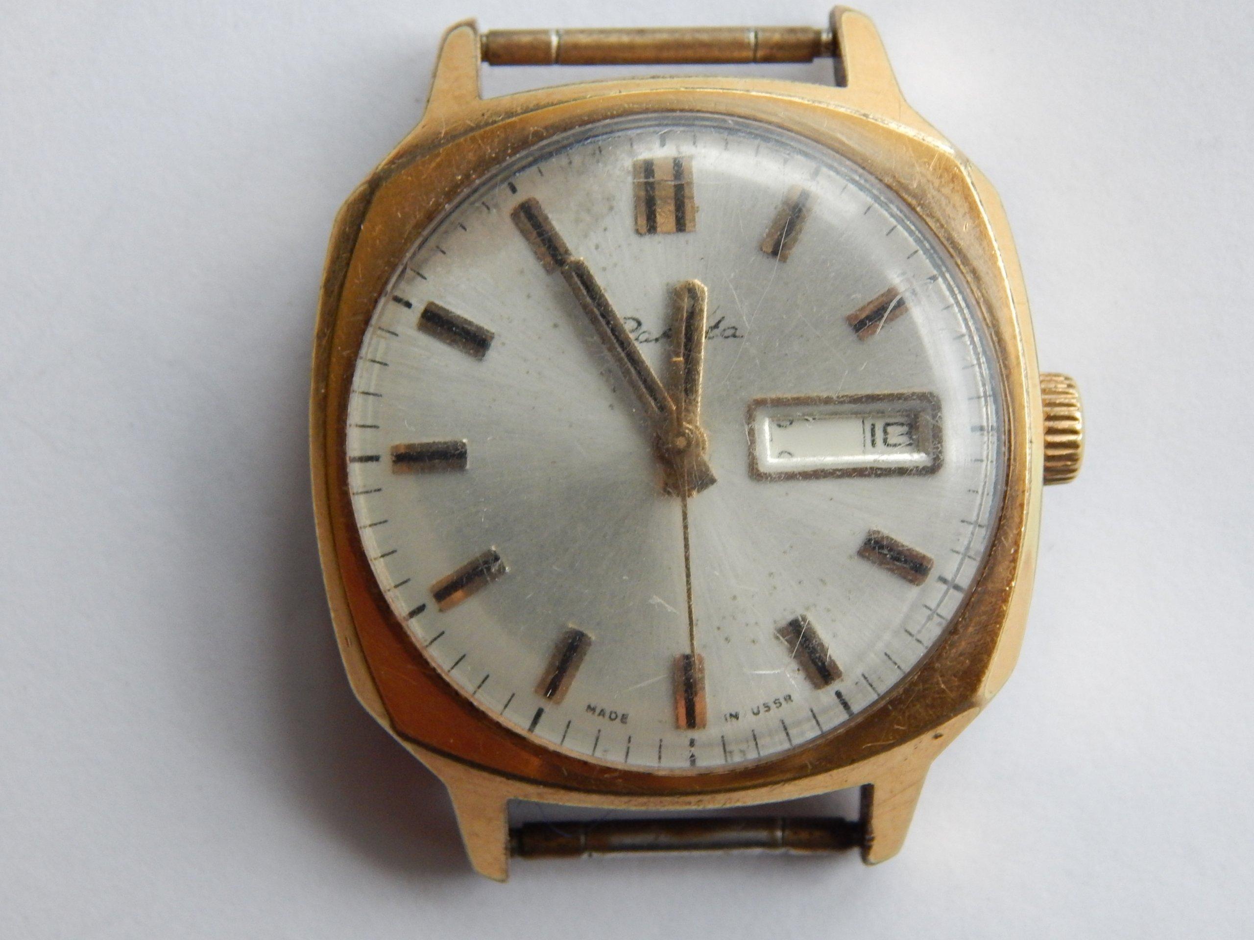 Au 10 ракета стоимость часы золото ломбарды