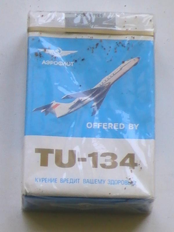 сигареты самолет купить