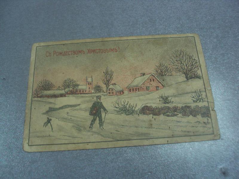 Продать открытку 1907 года, гиф юбилеем лет