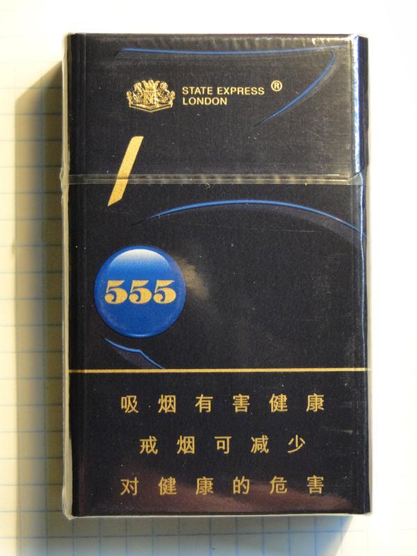 сигареты 555 купить