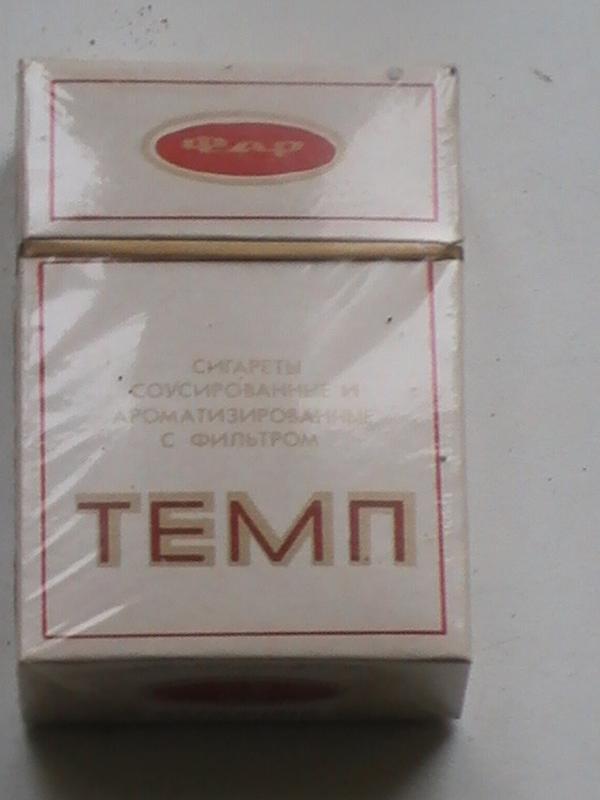 Темп сигареты купить сигареты мелким оптом дешево нижний новгород