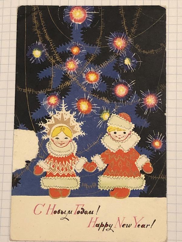 Цена открытки 1968, прости