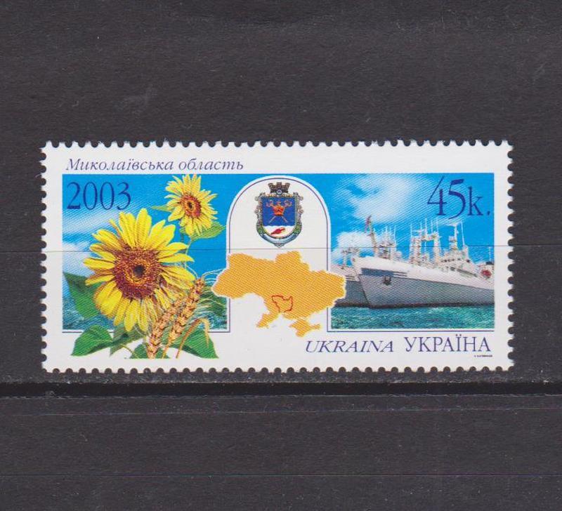 Умничка красавица, открытка почтой украины
