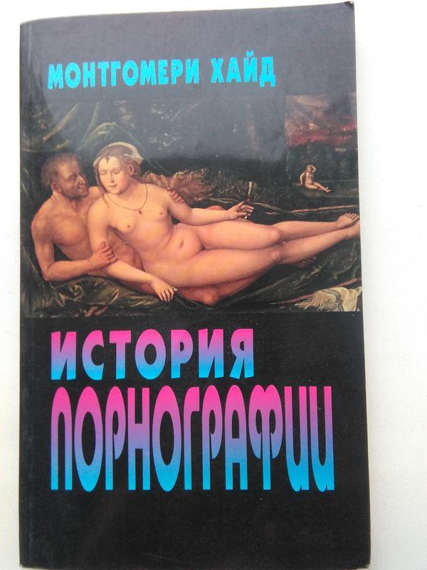 drochil-sborniki-porno-istoriy
