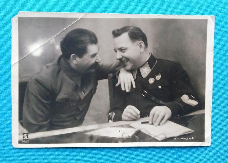 открытки 1935г комплектацию входят