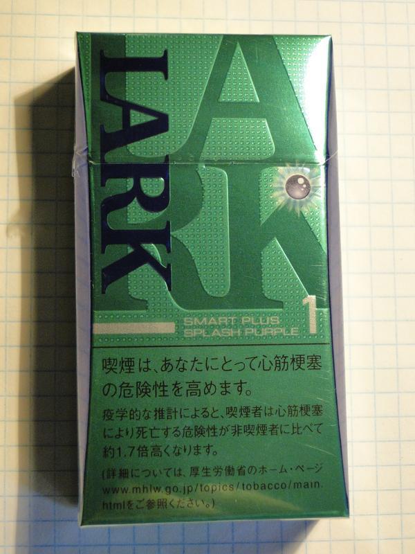 Lark сигареты купить как купить сигареты в пятерочке за баллы