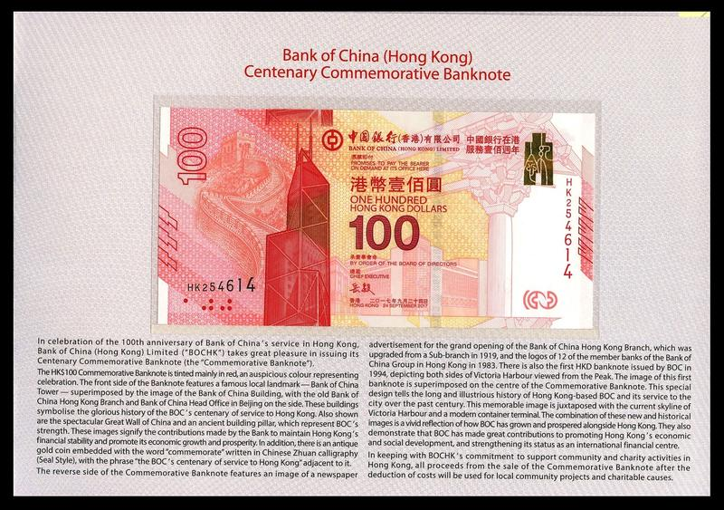a history of hong kong economy Watch video hong kong has retained its title as the world's freest economy, with asia-pacific countries dominating the top 5 and the us score slipping.