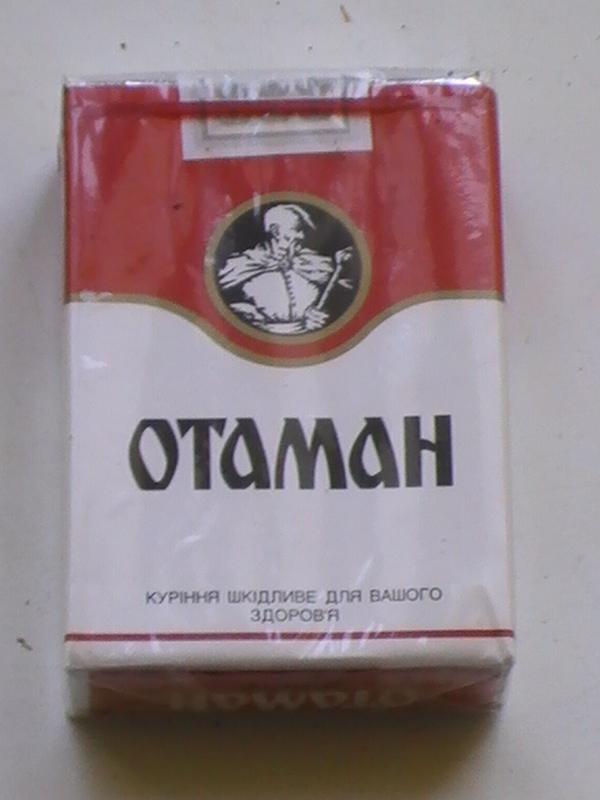 купить сигареты пачка