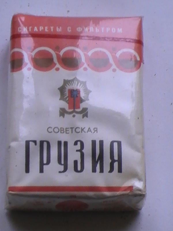 Купить сигареты грузия продажа табачных изделий в 2013