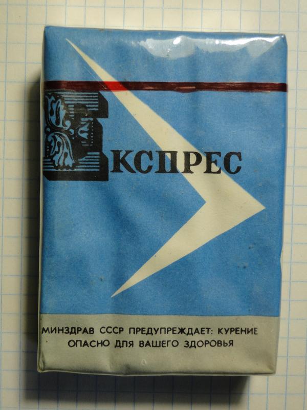 Сигареты купить черкассы заказать жидкость для электронной сигареты в спб
