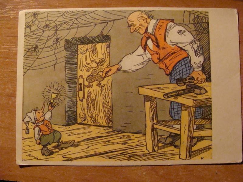 Каневский художник открытки