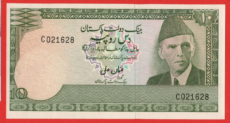 pakistan notes Train to pakistan summary & study guide includes detailed chapter summaries and analysis, quotes, character descriptions, themes, and more.