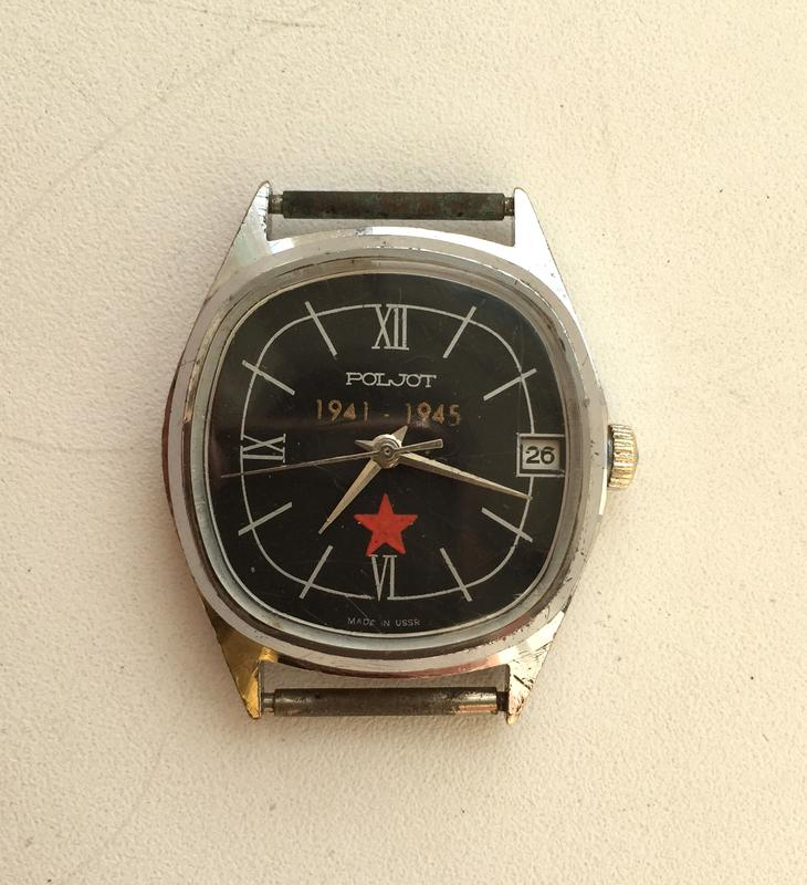 1941 1945 часов стоимость стоимость часы от винстона